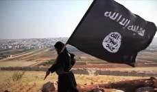 """تنظيم """"داعش"""" يعلن مسؤوليته عن تفجير سيارة مفخخة فى منطقة الكرادة"""