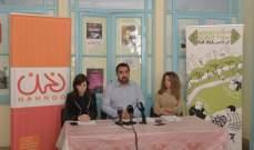 نحن: أعمال تنفيذ مشروع المستشفى الميداني بحرش بيروت  جارية رغم مخالفتها للقوانين