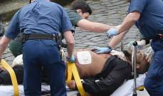 أول صور لمنفذ الهجوم قرب البرلمان البريطاني