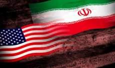 السلطات الإيرانية أوقف أميركيا من اصل ايراني بتهمة الاحتيال