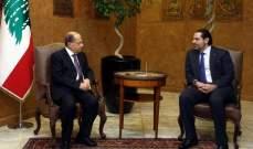 المستقبل: الرئيس عون سيتفق مع الحريري لفتح عقد استثنائي لمجلس النواب