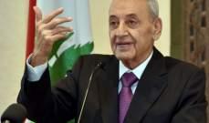 بري: لا احد يستطيع الضغط على المجلس النيابي الا الشعب اللبناني فقط لا غير