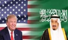 """هل """"تورط"""" السعودية والولايات المتحدة لبنان بلعبة المحاور؟"""