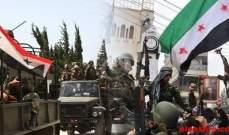 وقف اطلاق النار يسابق العمليّات الحربيّة في سوريا فهل يصمد؟!
