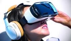 الهواتف الذكية ستختفي خلال 10 سنوات بفعل الواقع الافتراضي