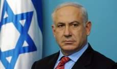 نتانياهو:الدول المجاورة ستدفع الثمن باهظا بحال أطلقت النار على إسرائيل
