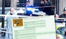دايلي ستار: صورة مريبة تنبأت بهجوم لندن قبله بـ24 ساعة