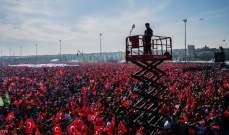 بلدية تركية تبث شريطا جنسيا بالخطأ وتعتذر