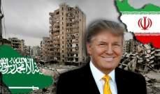 سيناريوهان لا ثالث لهما بعد زيارة ترامب الى السعودية