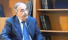 قانصو: لن نقبل بوصف حزب الله بقمة الرياض بأنه حزب إرهابي ومتطرّف