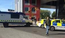 جامعة سالفورد شمالي انكلترا تخلي مباني عدة وسط انتشار كثيف للشرطة