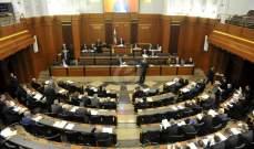 مجلس النواب دخل مرغماً في معادلة الفراغ