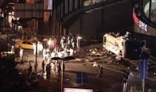الشرطة البريطانية: منفذ هجوم مانشستر يدعى سلمان عبيدي