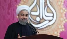 التلفزيون الايراني الرسمي يعلن فوز روحاني بالانتخابات الايرانية