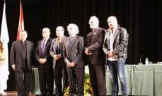 الرئيس عون منح الياس الرحباني وسام الإستحقاق اللبناني من رتبة كومندور