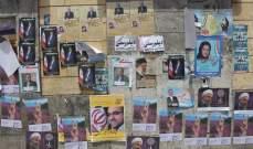 النشرة: عملية فرز الاصوات بالانتخابات الايرانية ستبدأ عند الساعة 12 ليلا