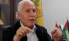 الاحمد يكشف عن اتفاق سياسي أمني يقود لعلاج جذري لمخيم عين الحلوة قريبا