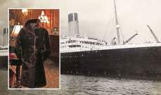 """بيع معطف احدى الناجيت من الـ""""Titanic"""" بـ150 ألف جنيه إسترليني"""