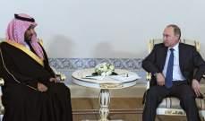ولي ولي العهد السعودي يلتقي الرئيس الروسي في موسكو