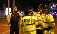 الداخلية البريطانية: بعض من شبكة منفذ اعتداء مانشستر ما زالوا فارين