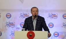 أردوغان: النظام الرئاسي سيقضي على بؤر الوصاية وسيُخضع الرئيس للمساءلة