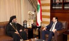 المطران منصور التقى الحريري: عكار وفية لنهج  المستقبل المعتدل والوسطي