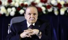 الرئاسة الجزائرية تقيل وزير السياحة بعد 3 أيام من تعيينه