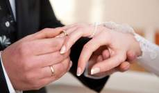 للزواج فوائد صحية كثيرة