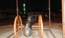 مدفع الافطار في النبطية تقليد موروث منذ 100 عام