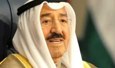 أمير الكويت هنأ روحاني بمناسبة العيد الوطني لايران