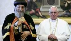 البابا في مصر: قرار لاهوتي مهم جداً على مستوى الكنيسة الكاثوليكية والارثوذكسيّة