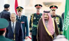 القلوب المليانة بين السعودية والعهد  من الالتباس نحو الإشكالية