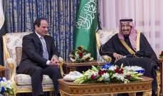 وصول السيسي إلى السعودية لعقد قمة مع الملك سلمان