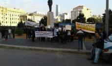 اعتصام للمحاسبين الناجحين في رياض الصلح للمطالبة بإمضاء مرسوم تعيينهم
