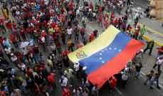 مسيرة للمعارضة الفنزويلية بذكرى ضحايا المظاهرات المناهضة للحكومة