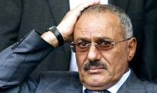 علي عبدالله صالح دعا السعودية إلى الحوار والتفاهم لحل أزمة البلاد