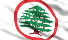 مصادر القوات للأخبار: في كلام بري تصعيدا ضد الرئس عون