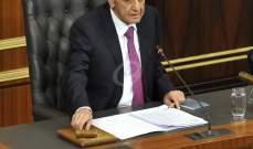 مصادر للأنباء:الوطني الحر يرى تأجيل بري للجلسة النيابية خطوة استفزازية