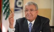 المشنوق يدعو لعقد اجتماع طارىء لمجلس الأمن المركزي بالداخلية اليوم