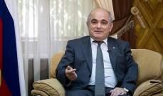 سفير روسيا بإيران: إحتمال لإستخدام قواعد إيرانية لضرب المعارضة السورية