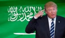 مسؤول بالإدارة الأميركية: ترامب قد يزور السعودية في شهر أيار المقبل