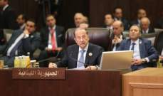 لبنان في قمة عمَّان:  لملمة جراح لبنان