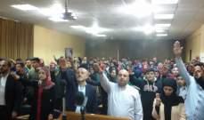 احتفال لمكتب الشباب في أمل اقليم بيروت بذكرى قسم الامام الصدر