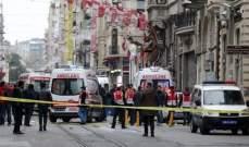 مقتل شخص وإصابة آخر في انفجارين منفصلين بمدينة إزمير التركية