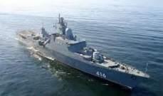 """الدفاع الروسية: فرقاطة """"الأميرال غريغوروفيتش"""" ابحرت من القرم إلى سوريا"""