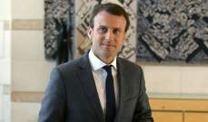 ماكرون: أي استخدام للأسلحة الكيمائية في سوريا سيدفعنا إلى الرد