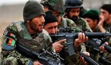 قوات أفغانية قتلت 9 أشخاص من عائلة واحدة للإشتباه بمتفجرات في منزلهم