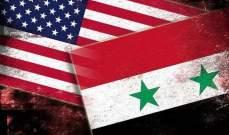 """""""خطة الأقاليم الثلاثة"""" ...ومصيرها في ظل الرد السوري؟"""