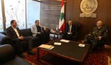 الصراف التقى قائد الجيش وعرض معه الاوضاع الأمنية بلبنان