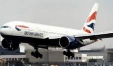 الخطوط الجوية البريطانية تعمل لإستعادة أنظمتها الإلكترونية المعطلة